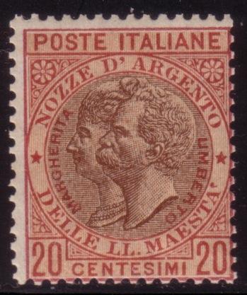 Anniversario Matrimonio Wiki.Non Emesso Nozze D Argento Del 1893 Ibolli Wiki